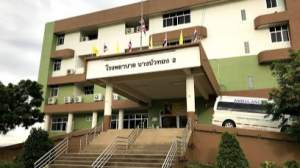 Bang-Bua-Thong--Hospital