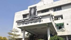 Bang-Bua-Thong-Hospital